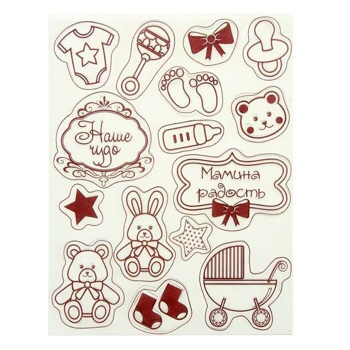 Декоративные элементы для открыток